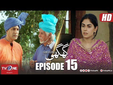 Ghughi | Episode 15 | TV One | 3 May 2018