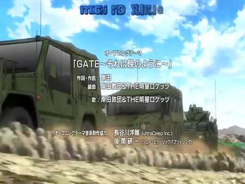 Gate: Jieitai Kanochi nite, Kaku Tatakaeri Opening Karaoke