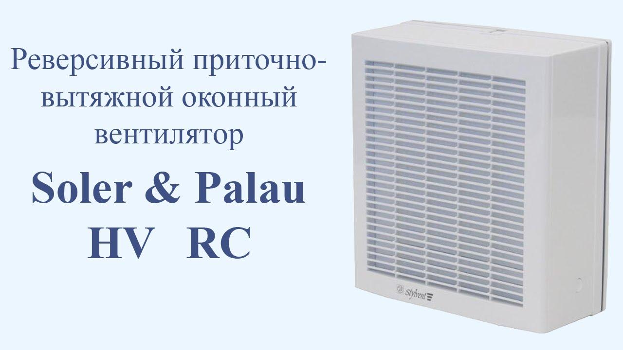 ✅【вентилятор с пультом управления】 купить прямо сейчас потому что сего. ✅【доставка】 киев   днепропетровск   харьков   житомир   львов.
