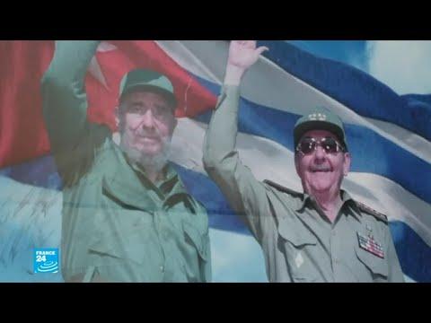 واشنطن تدعو الرئيس الكوبي الجديد الى إنهاء -القمع-  - نشر قبل 19 دقيقة