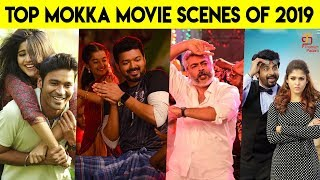 Top 10 Mokka Scenes of Tamil Movies 2019 | Rewind of 2019 | 2019 Tamil Movies List | Thamizh Padam