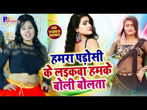 #लइकवा_लाइन_मारता// Anita Yadav Bhojpuri Superhit Song  Laikawa Lain Marta अनिता यादव