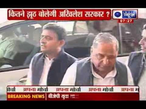 India News: After intelligence report, UP Waqf Board backs Durga Shakti Nagpal