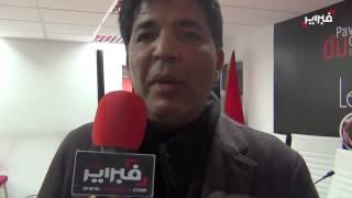 عبيدي لـ«فبراير»: الذي يجب على المغرب والجزائر فعله لمحاربة «داعش» وأخطارها وإلا غرق القارب