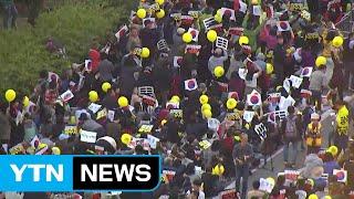 """국회 앞 '검찰 개혁' 촛불집회...""""공수처 설치"""" / YTN"""