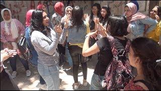 آخر أيام الثانوية العامة..  طالبات يرقصن على عايم في بحر الغدر