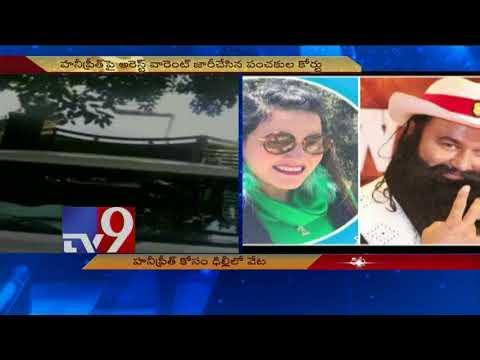 Raids across Delhi to nab Honeypreet | TV9