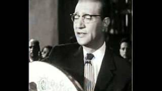 مضناك جفاه مرقده- محمد عبد الوهاب عود(كاملة ونادرة)