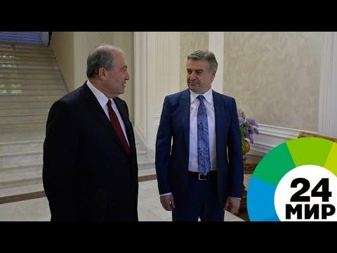 Правительство Армении ушло в отставку после инаугурации Саргсяна - МИР 24