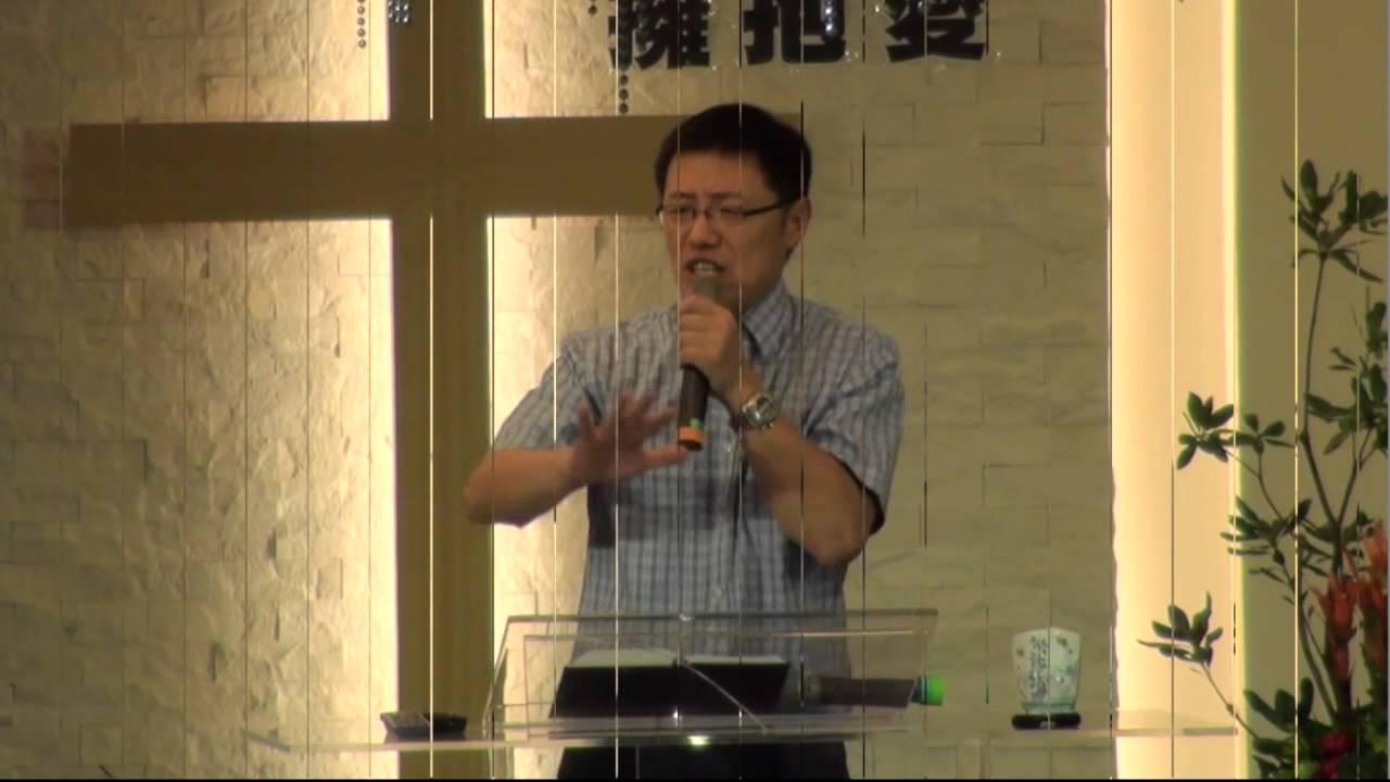 明白神的旨意 -- 劉曉亭牧師 - YouTube
