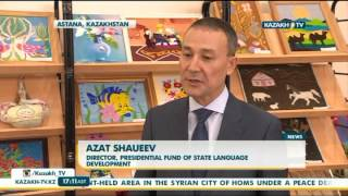 Казахстанские школьники смогут готовиться к ЕНТ через мобильное приложение - KazakhTV