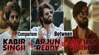 Comparison Between Arjun Reddy Vs Kabir Singh Vs Adithya Varma || RockyMinati