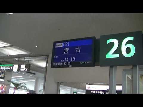 Priority boarding!!JTA(Japan Transocean Air)!!Naha Airport in Okinawa!!