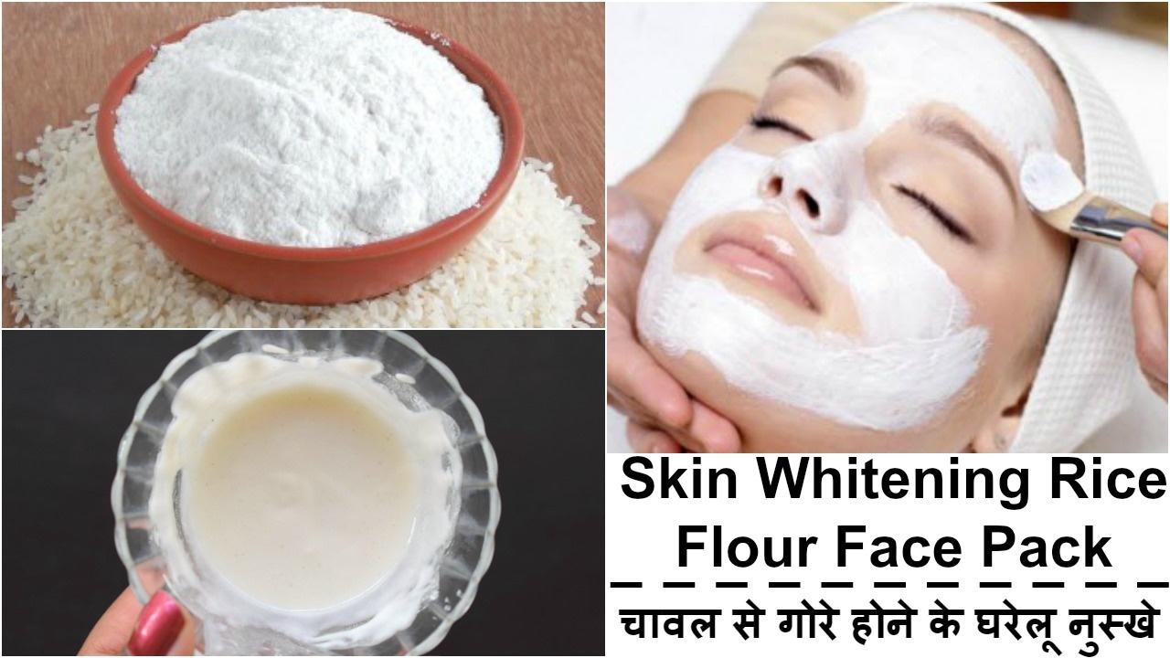 Skin Whitening Rice Flour Face Pack | Get Fair & Glowing Skin Instantly |  Fair Skin in 7 Days