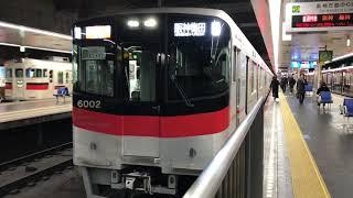 山陽60006連6002+6003F(ルミナリエ副標) 直通特急阪神梅田行き 高速神戸