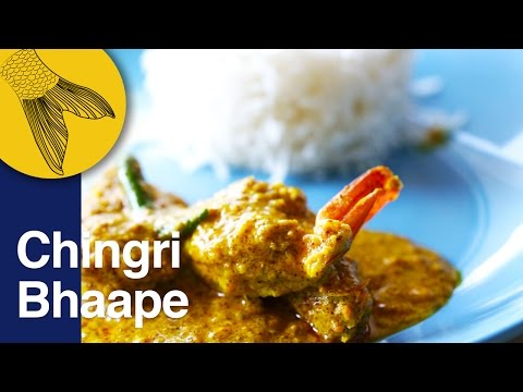 Shorshe Chingri Bhapa | Prawns Steamed in a Mustard Sauce