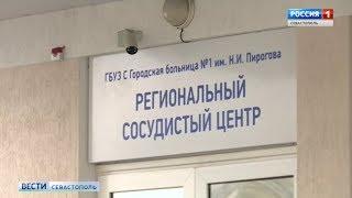 Севастопольские медики готовятся провести первую операцию по пересадке почки