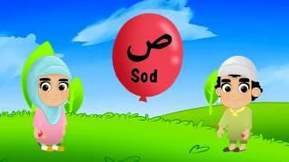 Alif Ba Ta Lagu - Anak Indonesia - Lagu Anak Anak
