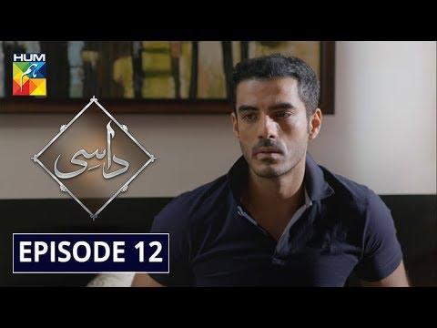 Download Daasi Episode 12 HUM TV Drama 2 December 2019