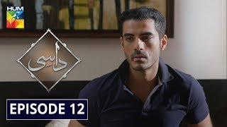 Daasi Episode 12 HUM TV Drama 2 December 2019