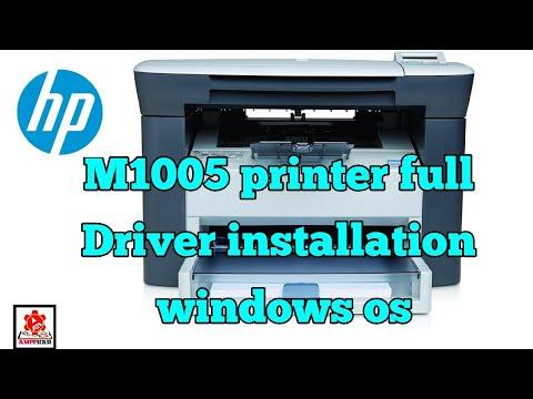 Hp M1005 Printer Full Driver Installation Hp M1005 Printer
