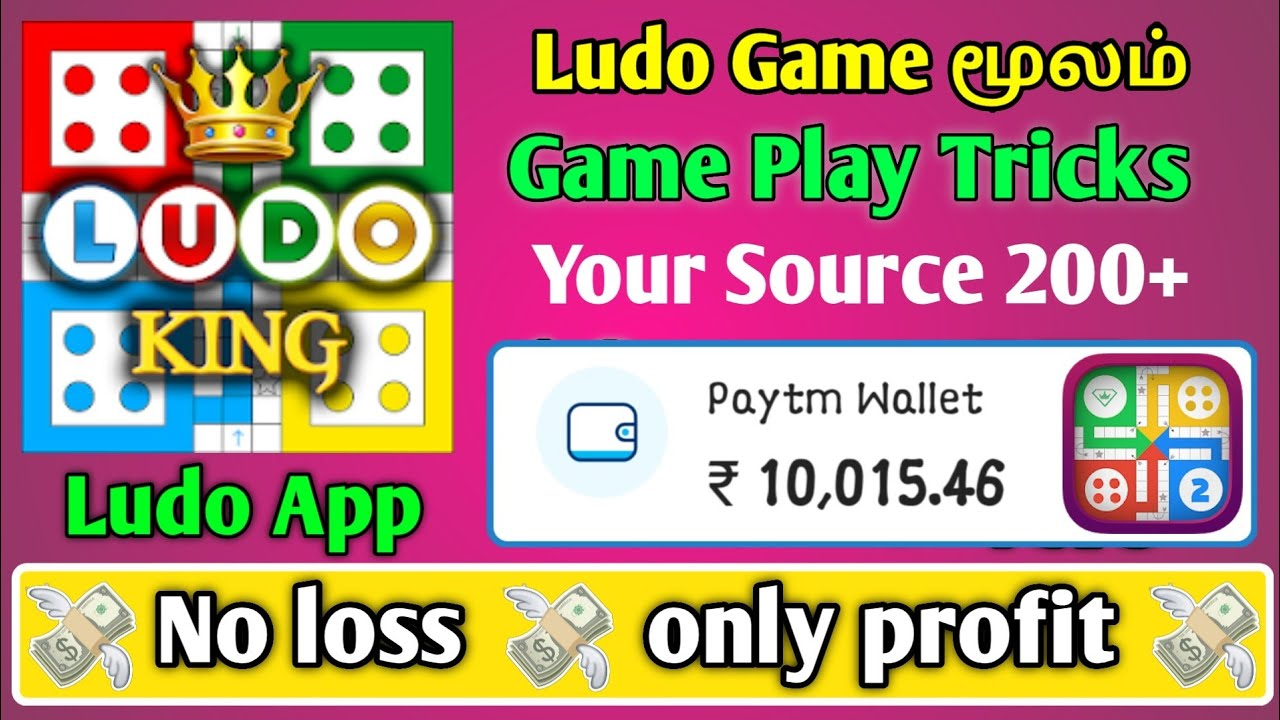 Daily ₹100 to ₹500💰 Salary in Part Time Jobs, Best New Earning Jobs, Earning apps, Free Paytm cash