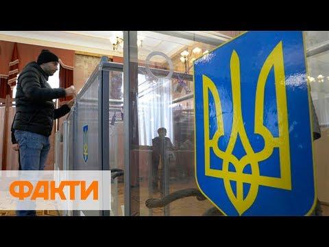 Выборы 2019: реакция России на результаты экзит-полов