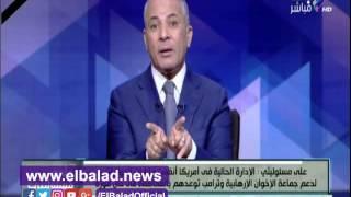 أحمد موسي: الجيش أفسد مخطط أمريكا بتقسيم الشرق الأوسط.. فيديو