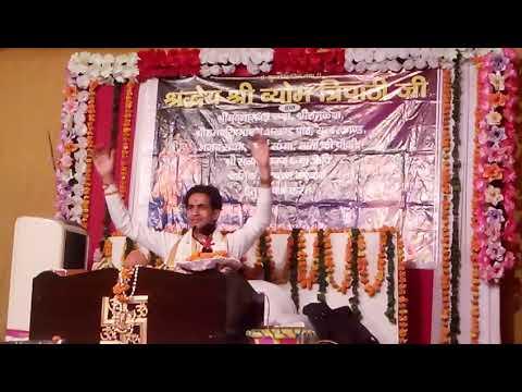 Krishna Naam pyara hai Gopal Naam pyara hai..