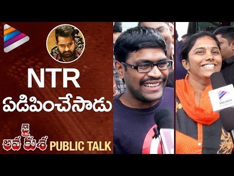 Jai Lava Kusa Movie PUBLIC TALK | #JaiLavaKusa Public Response | Jr NTR | Raashi Khanna | Nivetha