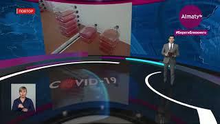 Как испытывают казахстанскую вакцину от коронавируса репортаж из лаборатории