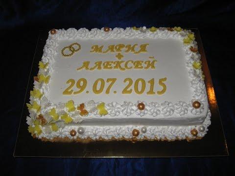Торт Свадебный Желто-Белый.