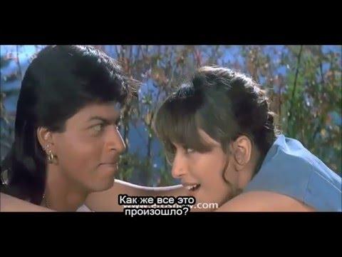 Любовь без слов-Bom bom(indian song)