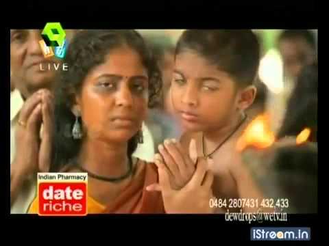 ' Enthu Parayum Njan   ' from 'Madhavam'