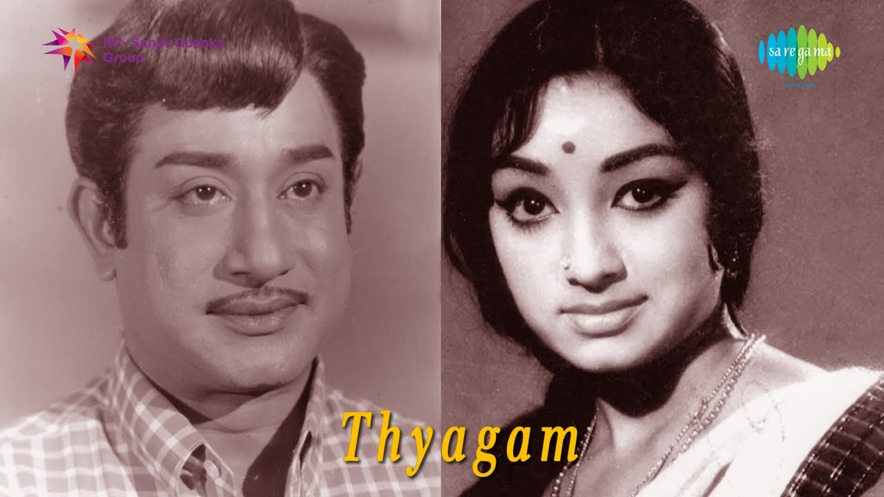 Thirumana Kolam Free Mp3 Download