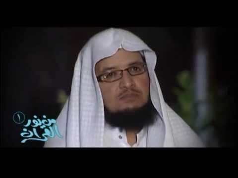 من نور القرآن الحلقة السابعة عشر