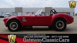1964 AC Cobra Replica #518-DFW Gateway Classic Cars of Dallas