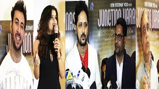 Press Conference Of Film Varanasi Junction | Trailer Launch | Bollywood Events