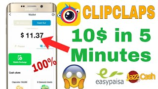 Clipclaps 10$ in 5 Minutes With Proof || Clipclaps 100% 10$ Working Trick || Must Watch screenshot 4