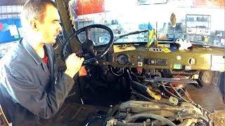 видео Выключатель аварийной сигнализации: основа коммутации «аварийки»