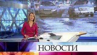 Выпуск новостей в 12:00 от 26.02.2020