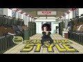 Epic Gamer Style - (Parody of Gangnam STyle :) )