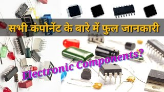 PCB ? Know about all the components on the PCB