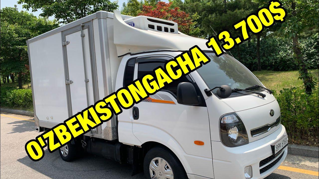 #KIA #BONGO #KOREYADAN-O'ZBEKISTONGA