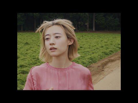 羊文学「マヨイガ」 Music Video