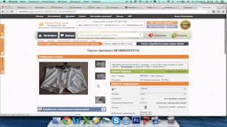видео Трусы оптом купить в Украине: цены на трусы от производителей в интернет-магазине Дешевле Нет