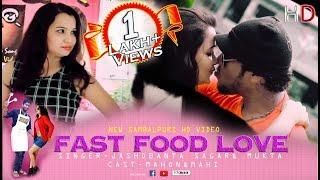 Fast Food Love FULL VIDEO (Jasobant Sagar & Mukta Rani) New Sambalpuri l RKMedia