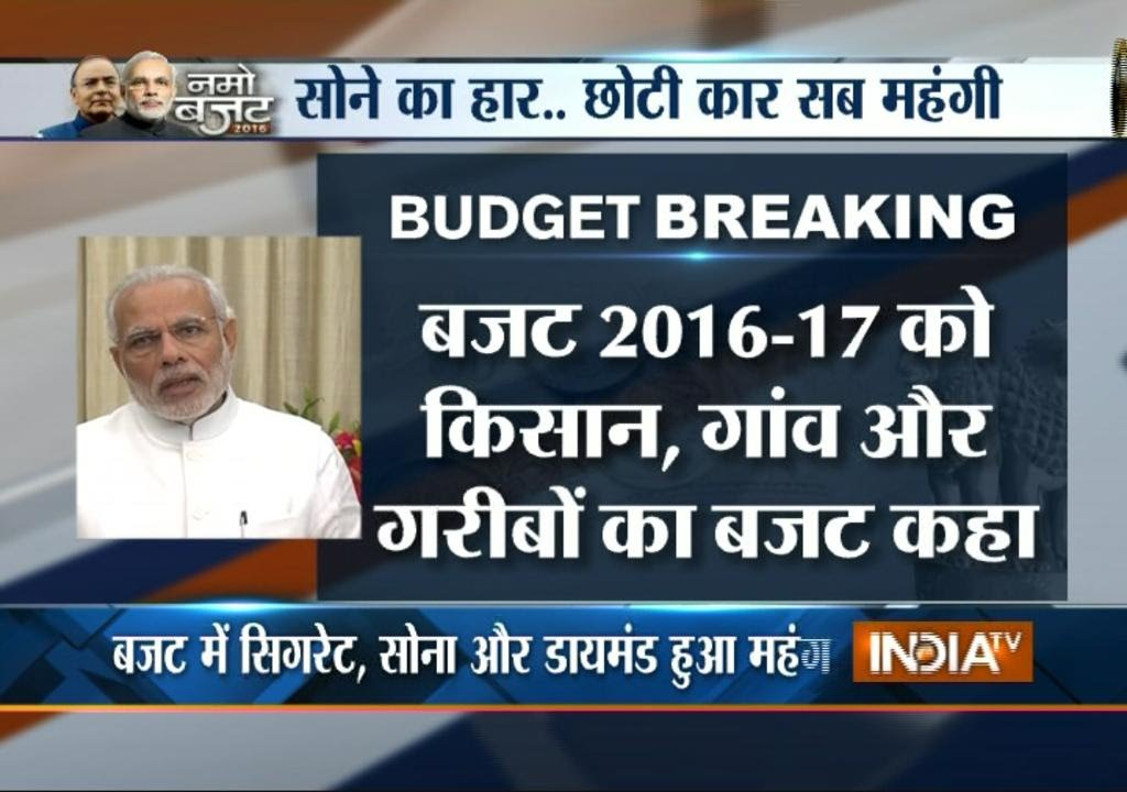 Budget 2016: PM Modi Appreciates Arun Jaitley for His Balanced Budget