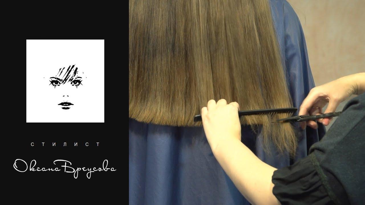 Стрижка горячими ножницами в салоне красоты Линия Вита - YouTube