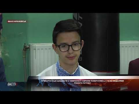 Прикарпатські шашкісти з чемпіонату Європи повернулись з 10-ма медалями різного ґатунку